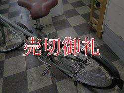 画像4: 〔中古自転車〕LOUIS GARNEAU ルイガノ TR2 クロスバイク 26インチ 7段変速 アルミフレーム モスグリーン