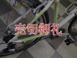 画像3: 〔中古自転車〕Bianchi CIELO ビアンキ チェーロ クロスバイク 700×32c 3×8段変速 アルミフレーム フロントサスペンション Vブレーキ ホワイト