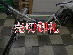 画像5: 〔中古自転車〕Bianchi CIELO ビアンキ チェーロ クロスバイク 700×32c 3×8段変速 アルミフレーム フロントサスペンション Vブレーキ ホワイト
