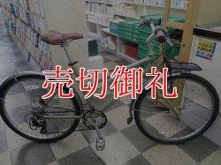 画像1: 〔中古自転車〕LOUIS GARNEAU ルイガノ TR2 クロスバイク 26インチ 7段変速 アルミフレーム モスグリーン