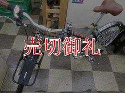 画像5: 〔中古自転車〕LOUIS GARNEAU ルイガノ TR2 クロスバイク 26インチ 7段変速 アルミフレーム モスグリーン