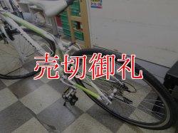 画像4: 〔中古自転車〕Bianchi CIELO ビアンキ チェーロ クロスバイク 700×32c 3×8段変速 アルミフレーム フロントサスペンション Vブレーキ ホワイト