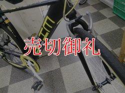 画像2: 〔中古自転車〕クロスバイク 700×28C 外装7段変速 Vブレーキ ブラック×イエロー