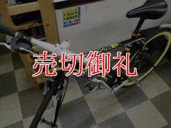 画像5: 〔中古自転車〕クロスバイク 700×28C 外装7段変速 Vブレーキ ブラック×イエロー