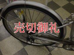 画像3: 〔中古自転車〕パナソニック シティサイクル 27インチ 外装6段変速 軽量アルミフレーム LEDオートライト 大型ステンレスカゴ ローラーブレーキ BAA自転車安全基準適合 シルバー