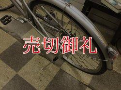 画像4: 〔中古自転車〕パナソニック シティサイクル 27インチ 外装6段変速 軽量アルミフレーム LEDオートライト 大型ステンレスカゴ ローラーブレーキ BAA自転車安全基準適合 シルバー