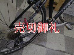 画像3: 〔中古自転車〕LOUIS GARNEAU ルイガノ TR Lite E クロスバイク 700×32C 3×8段変速 アルミフレーム Vブレーキ ブラック
