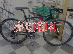 画像1: 〔中古自転車〕LOUIS GARNEAU ルイガノ TR Lite E クロスバイク 700×32C 3×8段変速 アルミフレーム Vブレーキ ブラック
