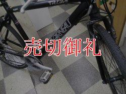 画像2: 〔中古自転車〕LOUIS GARNEAU ルイガノ TR Lite E クロスバイク 700×32C 3×8段変速 アルミフレーム Vブレーキ ブラック