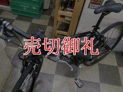 画像5: 〔中古自転車〕LOUIS GARNEAU ルイガノ TR Lite E クロスバイク 700×32C 3×8段変速 アルミフレーム Vブレーキ ブラック