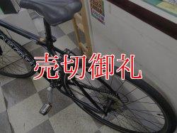 画像4: 〔中古自転車〕LOUIS GARNEAU ルイガノ TR Lite E クロスバイク 700×32C 3×8段変速 アルミフレーム Vブレーキ ブラック