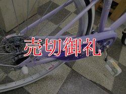画像3: 〔中古自転車〕ブリヂストン ジュニアサイクル 24インチ シングル リモートレバーライト BAA自転車安全基準適合 状態良好 パープル×ホワイト