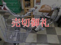 画像4: 〔中古自転車〕ブリヂストン アシスタ 電動アシスト自転車 内装3段変速 26インチ スイッチ式ライト アルミフレーム リチウムイオン BAA自転車安全基準適合 ブラウン