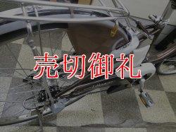 画像3: 〔中古自転車〕ブリヂストン アシスタ 電動アシスト自転車 内装3段変速 26インチ スイッチ式ライト アルミフレーム リチウムイオン BAA自転車安全基準適合 ブラウン