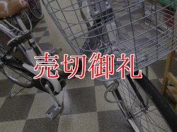 画像2: 〔中古自転車〕ブリヂストン アシスタ 電動アシスト自転車 内装3段変速 26インチ スイッチ式ライト アルミフレーム リチウムイオン BAA自転車安全基準適合 ブラウン