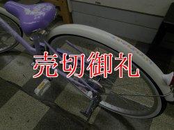 画像4: 〔中古自転車〕ブリヂストン ジュニアサイクル 24インチ シングル リモートレバーライト BAA自転車安全基準適合 状態良好 パープル×ホワイト