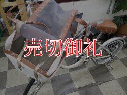 画像5: 〔中古自転車〕マルイシ ふらっか〜ずペット ペット乗せ自転車 20インチ 内装3段変速 オートライト 前輪オートロック ローラーブレーキ BAA自転車安全基準適合 ベージュ