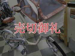 画像2: 〔中古自転車〕マルイシ ふらっか〜ずペット ペット乗せ自転車 20インチ 内装3段変速 オートライト 前輪オートロック ローラーブレーキ BAA自転車安全基準適合 ベージュ