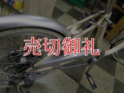 画像3: 〔中古自転車〕マルイシ ふらっか〜ずペット ペット乗せ自転車 20インチ 内装3段変速 オートライト 前輪オートロック ローラーブレーキ BAA自転車安全基準適合 ベージュ