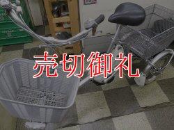画像5: 〔中古自転車〕YAMAHA PAS Wagon ヤマハ パスワゴン 三輪電動アシスト自転車 16ンチ 内装3段変速 アルミフレーム リチウムイオンバッテリーL シルバー