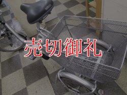 画像4: 〔中古自転車〕YAMAHA PAS Wagon ヤマハ パスワゴン 三輪電動アシスト自転車 16ンチ 内装3段変速 アルミフレーム リチウムイオンバッテリーL シルバー