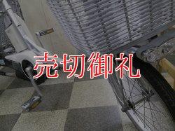 画像2: 〔中古自転車〕YAMAHA PAS Wagon ヤマハ パスワゴン 三輪電動アシスト自転車 16ンチ 内装3段変速 アルミフレーム リチウムイオンバッテリーL シルバー