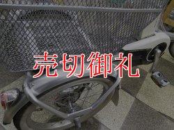 画像3: 〔中古自転車〕YAMAHA PAS Wagon ヤマハ パスワゴン 三輪電動アシスト自転車 16ンチ 内装3段変速 アルミフレーム リチウムイオンバッテリーL シルバー