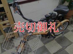 画像5: 〔中古自転車〕パナソニック 電動アシスト自転車 リチウムイオン 20ンチ 内装3段変速 BAA自転車安全基準適合 オレンジ