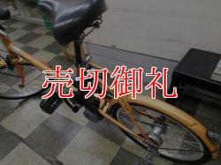 画像4: 〔中古自転車〕パナソニック 電動アシスト自転車 リチウムイオン 20ンチ 内装3段変速 BAA自転車安全基準適合 オレンジ