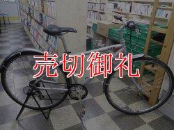 画像1: 〔中古自転車〕LOUIS GARNEAU ルイガノ TR3 クロスバイク 700×35c 7段変速 アルミフレーム シルバー