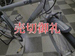 画像2: 〔中古自転車〕LOUIS GARNEAU ルイガノ TR3 クロスバイク 700×35c 7段変速 アルミフレーム シルバー