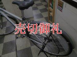 画像3: 〔中古自転車〕LOUIS GARNEAU ルイガノ TR3 クロスバイク 700×35c 7段変速 アルミフレーム シルバー