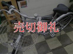 画像5: 〔中古自転車〕ミヤタ自転車 シティサイクル 26インチ 内装3段変速 軽量アルミフレーム リモートレバーLEDライト ローラーブレーキ 大型ステンレスカゴ BAA自転車安全基準適合 シルバー