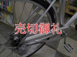 画像3: 〔中古自転車〕ミヤタ自転車 シティサイクル 26インチ 内装3段変速 軽量アルミフレーム リモートレバーLEDライト ローラーブレーキ 大型ステンレスカゴ BAA自転車安全基準適合 シルバー
