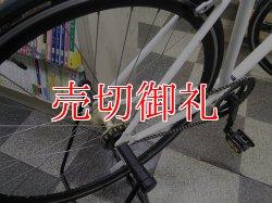 画像3: 〔中古自転車〕SPECIALIZED スペシャライズド ROLL01 ピストバイク 700×23C シングル又は固定 ホワイト