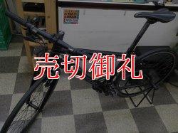 画像5: 〔中古自転車〕cannondale キャノンデール クロスバイク 700×28C 3×8段変速 アルミフレーム ブラック