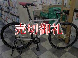 画像1: 〔中古自転車〕SPECIALIZED スペシャライズド ROLL01 ピストバイク 700×23C シングル又は固定 ホワイト