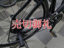 画像3: 〔中古自転車〕cannondale キャノンデール クロスバイク 700×28C 3×8段変速 アルミフレーム ブラック