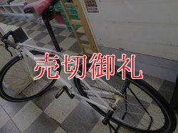 画像4: 〔中古自転車〕SPECIALIZED スペシャライズド ROLL01 ピストバイク 700×23C シングル又は固定 ホワイト