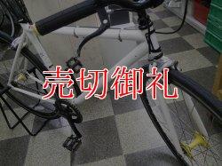 画像2: 〔中古自転車〕SPECIALIZED スペシャライズド ROLL01 ピストバイク 700×23C シングル又は固定 ホワイト