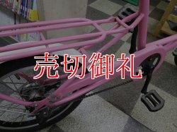 画像3: 〔中古自転車〕ブリヂストン JOSIS Wgn(ジョシスワゴン) ミニベロ 小径車 20インチ 内装3段変速 LEDオートライト ローラーブレーキ BAA自転車安全基準適合 ピンク