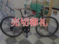 画像1: 〔中古自転車〕クロスバイク 700×35C 6段変速 アルミフレーム Vブレーキ ブラウン
