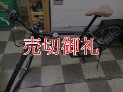 画像5: 〔中古自転車〕クロスバイク 700×35C 6段変速 アルミフレーム Vブレーキ ブラウン