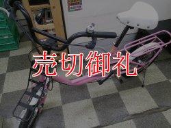 画像5: 〔中古自転車〕ブリヂストン JOSIS Wgn(ジョシスワゴン) ミニベロ 小径車 20インチ 内装3段変速 LEDオートライト ローラーブレーキ BAA自転車安全基準適合 ピンク