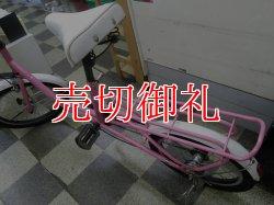 画像4: 〔中古自転車〕ブリヂストン JOSIS Wgn(ジョシスワゴン) ミニベロ 小径車 20インチ 内装3段変速 LEDオートライト ローラーブレーキ BAA自転車安全基準適合 ピンク