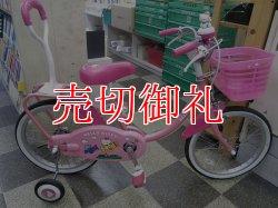 画像1: 〔中古自転車〕ブリヂストン サンリオ ハローキティ ジュニアサイクル 子供用自転車 18インチ シングル BAA自転車安全基準適合 ピンク