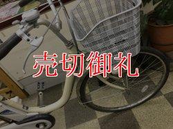 画像3: 〔中古自転車〕パナソニック ALFIT vivi 電動アシスト自転車 リチウムイオン 26ンチ 内装3段変速 アルミフレーム BAA自転車安全基準適合 アイボリー