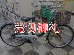 画像1: 〔中古自転車〕ヤマハ PAS パス 電動アシスト自転車 リチウムイオン 26ンチ 内装3段変速 アルミフレーム BAA自転車安全基準適合 ブラック