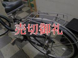 画像4: 〔中古自転車〕ヤマハ PAS パス 電動アシスト自転車 リチウムイオン 26ンチ 内装3段変速 アルミフレーム BAA自転車安全基準適合 ブラック