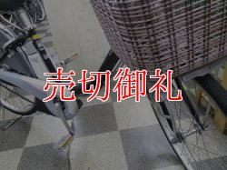 画像2: 〔中古自転車〕ヤマハ PAS パス 電動アシスト自転車 リチウムイオン 26ンチ 内装3段変速 アルミフレーム BAA自転車安全基準適合 ブラック